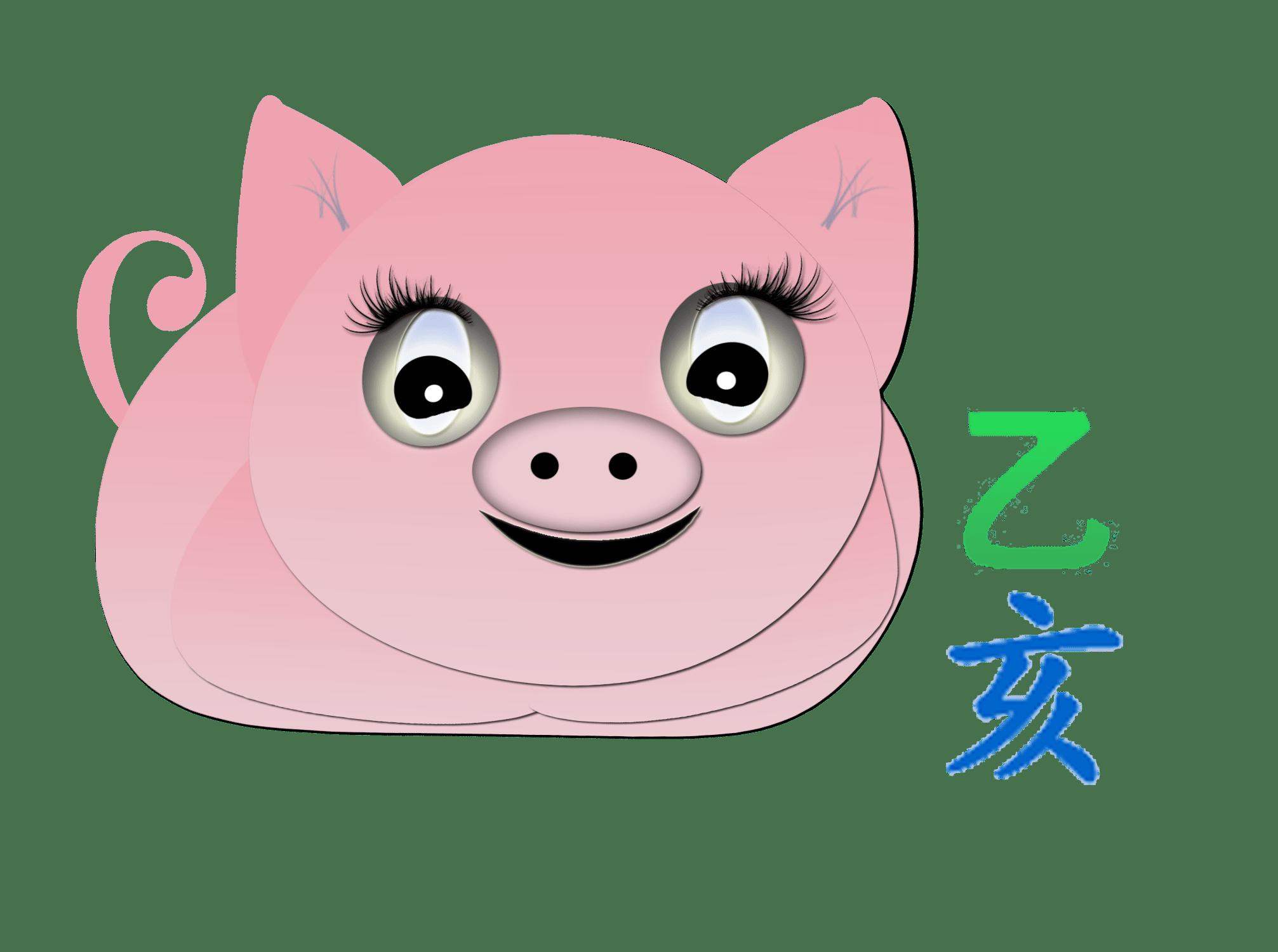 фен шцй месяца свиньи 2019