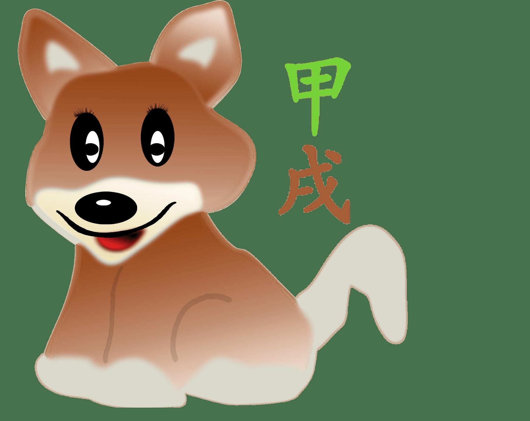 фен шуй 2019 октябрь собака