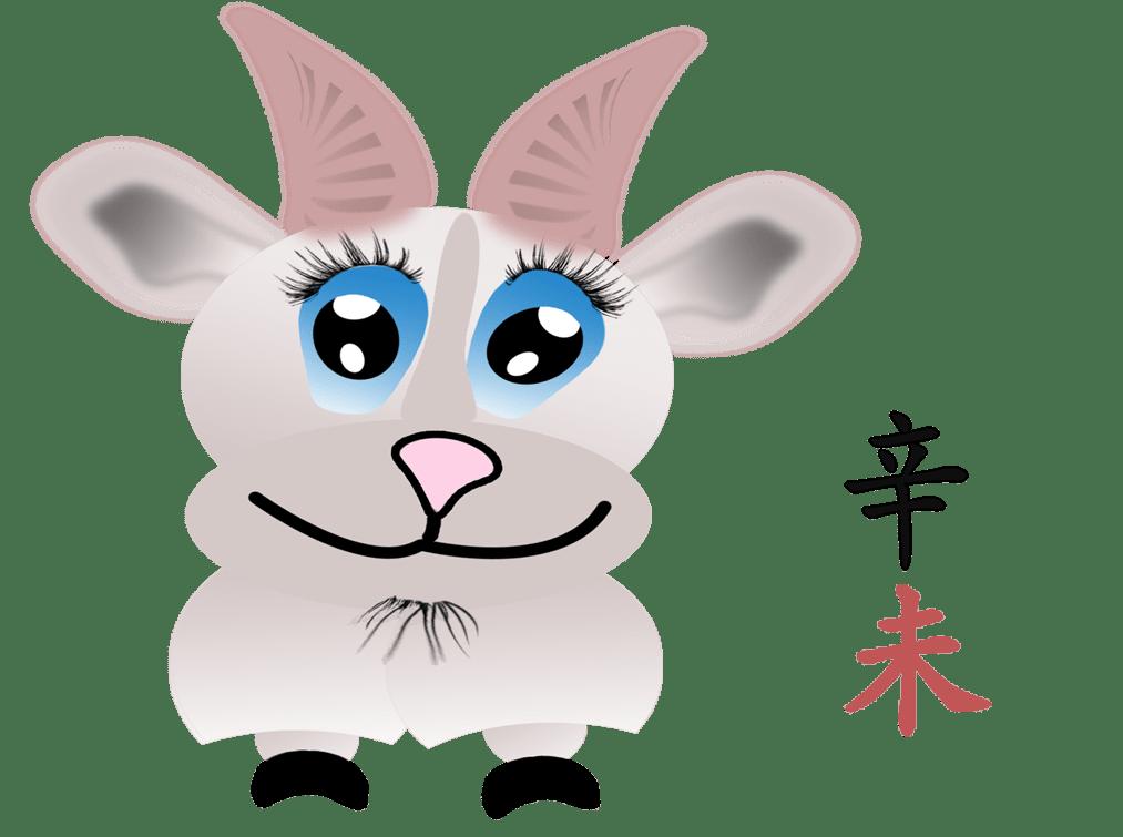 фен-шуй-месяц-козы-min